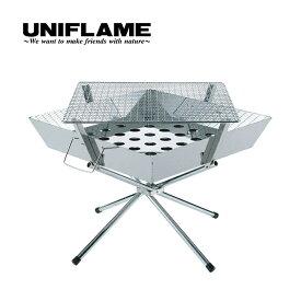 ユニフレーム ファイアグリル UNIFLAME 焚火台 BBQ ダッチオーブン キャンプ たき火 焚火 焚き火 ファイヤー グリルアウトドア