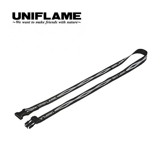 UNIFLAME ユニフレーム コンプレッションベルト1300 <2018 春夏>