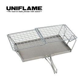 【キャッシュレス 5%還元対象】UNIFLAME ユニフレーム fanマルチロースター <2018 春夏>