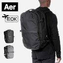 エアー トラベルパック2 Aer Travel Pack 2 バック リュック バックパック スーツケース 33L 機内持込可 <2019 春夏>