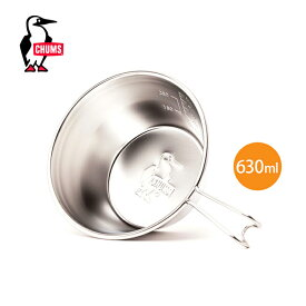 チャムス ブービーシェラカップL CHUMS Booby Sierra Cup L CH62-1049 軽量カップ ステンレス シェラカップ 調理器具 アウトドア <2020 春夏>