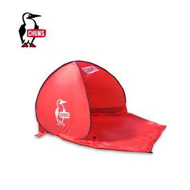チャムス ポップアップサンシェード2 CHUMS テント 2人用 CHUMS Pop Up Sunsshade2 テント サンシェード ポップアップ CH62-1194 <2019 春夏>