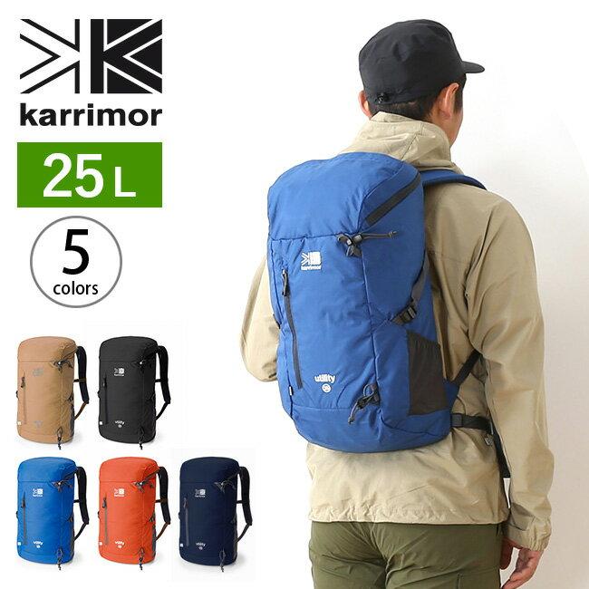 カリマー ユーティリティー25 karrimor utility 25 バックパック リュック ザック デイパック <2018 秋冬>