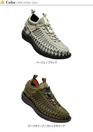 キーンユニークエイチティーメンズKEENUNEEKHTシューズスニーカー靴コンフォート男性