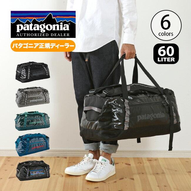 パタゴニア ブラックホールダッフル 60L patagonia Black Hole® Duffel Bag 60L バッグ ショルダー リュック ダッフル ダッフルバッグ #49341 <2018 秋冬>