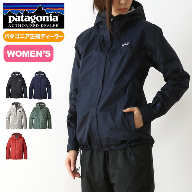 パタゴニア 【ウィメンズ】 トレントシェルジャケット patagonia W's Torrentshell Jacket レディース ジャケット シェルジャケット ハードシェル <2018 秋冬>