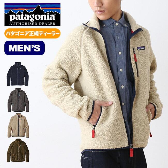 パタゴニア メンズ レトロパイルジャケット patagonia M's Retro Pile Jacket ジャケット フリースジャケット フリース アウター <2018 秋冬>