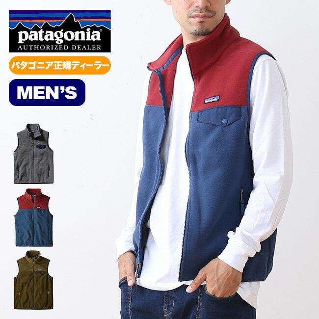 パタゴニア メンズ LWシンチラスナップTベスト patagonia ベスト フリースベスト フリース アウター <2018 秋冬>
