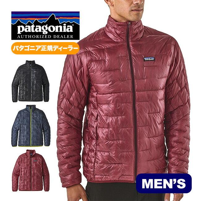パタゴニア メンズ マイクロパフジャケット patagonia M's Micro Puff® Jacket ジャケット インサレーションジャケット アウター <2018 秋冬>