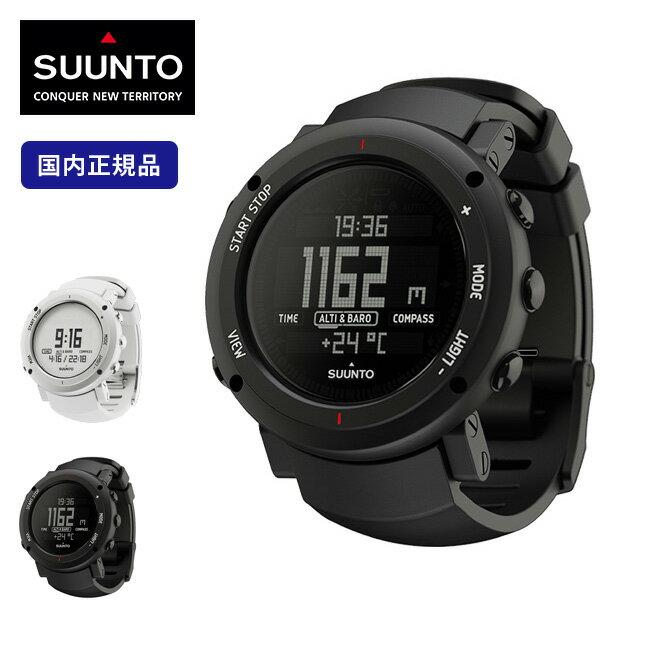 スント コア SUUNTO Core 腕時計 コンパス 3気圧防水 高度計 気圧計 深度計