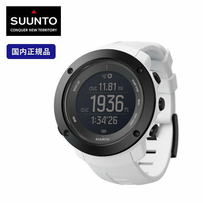 スント アンビット3バーティカル SUUNTO AMBIT3 VERTICAL SUNTO スーント バーチカル 腕時計 高度計 気圧計
