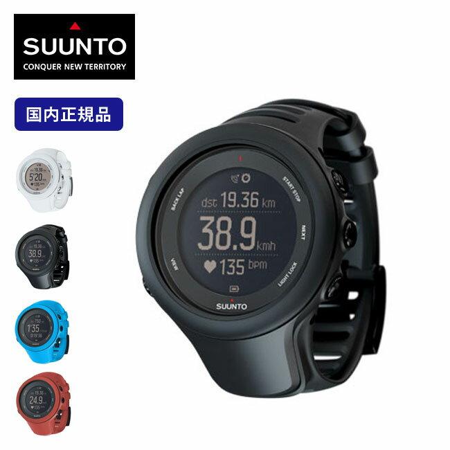 スント アンビット3 スポーツ SUUNTO Ambit3 Sport 腕時計 デイユース