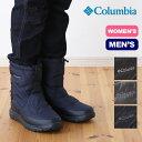 コロンビア スピンリール ブーツアドバンス ウォータープルーフ オムニヒート Columbia メンズ レディース 靴 ブーツ …