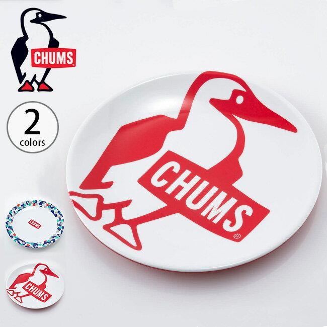チャムス メラミンディナープレート CHUMS Melamine Dinner Plate プレート お皿 皿 食器 メラミン食器 CH62-1241 <2019 秋冬>
