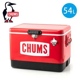 チャムス チャムススチールクーラーボックス54L CHUMS CHUMS Steel Cooler Box 54L クーラーボックス クーラー 保冷ボックス 保冷バッグ <2019 春夏>