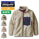 パタゴニア キッズレトロXジャケット patagonia Kids' Retro-X® Jacket キッズ 子ども ジャケット フリースジャケ…