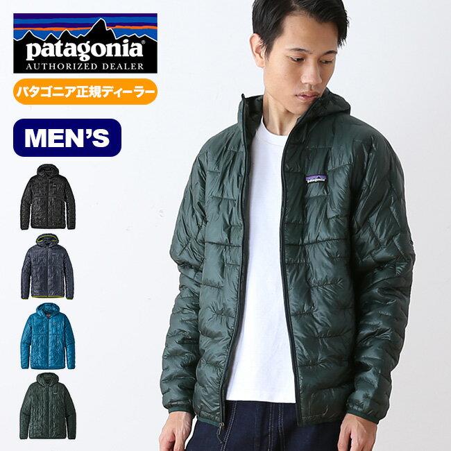 パタゴニア メンズ マイクロパフフーディ patagonia M's Micro Puff Hoody ジャケット アウター フーディ インサレーション <2018 秋冬>