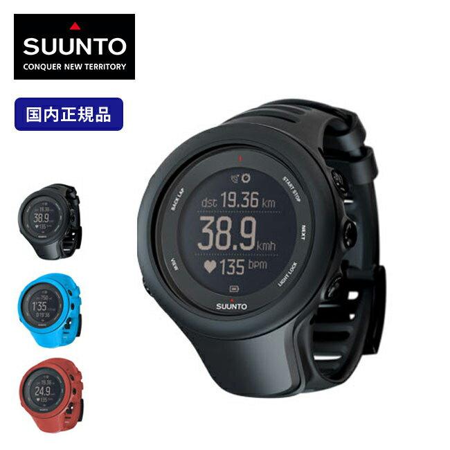 スント アンビット3 スポーツ SUUNTO Ambit3 Sport 国内正規品 腕時計