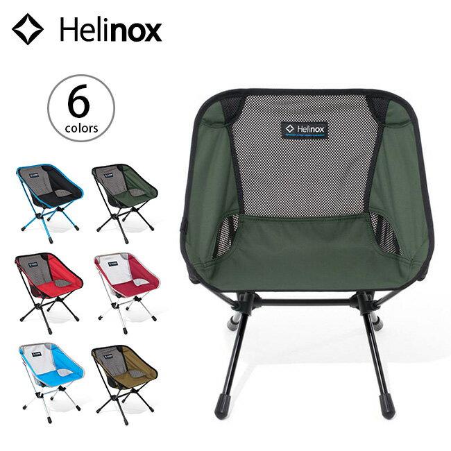 ヘリノックス チェアワン ミニ Helinox Chair one mini チェア イス 椅子 ミニチェア 小型チェア 子供 女性 折り畳み コンパクト <2018 秋冬>