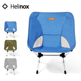 ヘリノックス チェアワン バイタルコレクション Helinox Chair one 1822243 チェア イス 折り畳み コンパクト キャンプチェア アウトドア 【正規品】