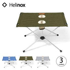 ヘリノックス テーブルワン バイタルコレクション Helinox Table one テーブル 折り畳み コンパクト キャンプテーブル <2019 春夏>