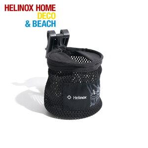ヘリノックス カップホルダー Helinox Cup Holder 1822199 カップホルダー アクセサリーポケット アウトドア <2020 春夏>