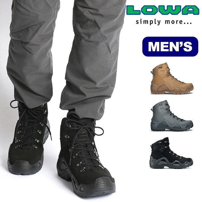 ローバー Z-6S ゴアテックス LOWA Z-6S GTX メンズ シューズ 登山靴 トレッキングシューズ <2018 秋冬>