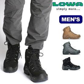 【キャッシュレス 5%還元対象】ローバー Z-6S ゴアテックス LOWA Z-6S GTX メンズ シューズ 登山靴 トレッキングシューズ <2018 秋冬>
