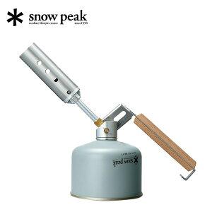 スノーピーク フォールディングトーチ snow peak Folding Torch GT-110R ガストーチ バーナー アウトドア <2020 春夏>