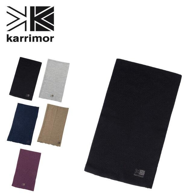カリマー ウールネックウォーマー【+d】karrimor wool neckwarmer ネックゲイター 保温性 メンズ レディース <2018 秋冬>