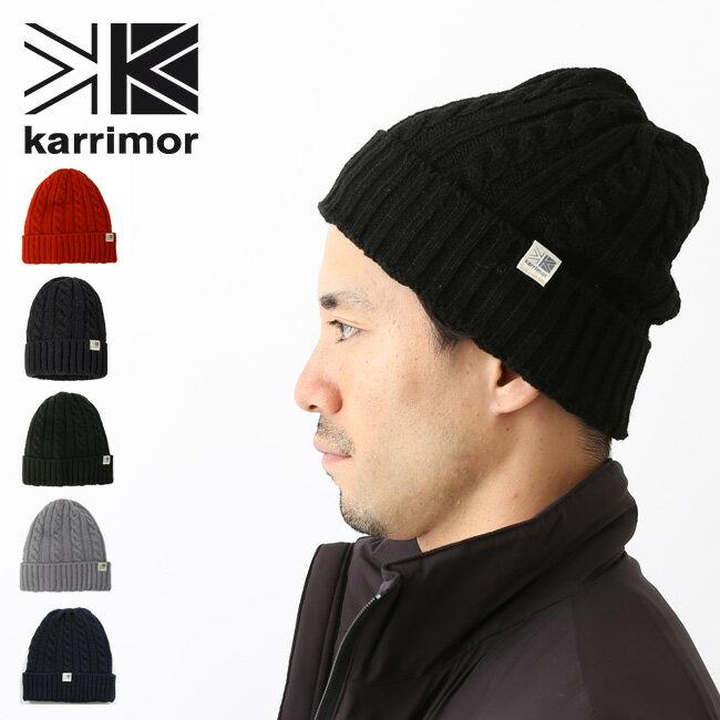 カリマー フォールテッドビーニー3 karrimor folded beanie 3 帽子 ビーニー ニット帽 メンズ レディース <2018 秋冬>