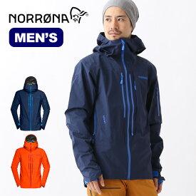 ノローナ ロフォテン ゴアテックス プロジャケット メンズ Norrona lofoten Gore-Tex Pro Jacket mens アウター ジャケット ハードシェル 1015-17 <2018 秋冬>