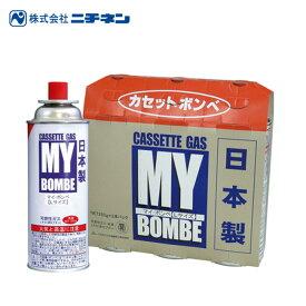 ニチネン カセットガス マイボンベL NITINEN カセットガス ガスボンベ ガス缶 【正規品】