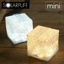 ソーラーパフ ソーラーパフミニ solarpuff solarpuff mini ソーラー式エコライト ソーラーライト LEDライト 折り畳み …