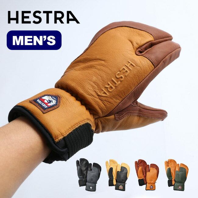 ヘストラ 3フィンガーフルレザーショート HESTRA 3-FINGER FULL LEATHER SHORT メンズ 手袋 レザーグローブ 33872 男性 <2018 秋冬>