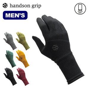 ハンズオングリップ ホボ handson grip Hobo メンズ グローブ 手袋 ソフトシェルグローブ ソフトシェル HB16 アウトドア 秋冬