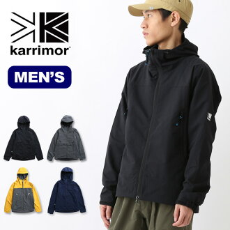 Karrimor 夹克卫光 karrimor 卫光 jkt 轻型 | 通风 | 防水 | 风 | 薄 | 销售 | 风衣 | 写壳 | 旅行夹克 | 14,500 | 40