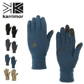 【キャッシュレス 5%還元対象】カリマー PSPグローブ 2 karrimor PSP glove 2 グローブ 手袋 インナーグローブ スマホ対応 メンズ レディース <2018 秋冬>