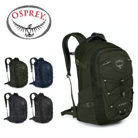 オスプレー クェーサー OSPREY QUASER バッグ バックパック リュック リュックサック 軽登山 タウンユース 28L OS54005 <2019 春夏>