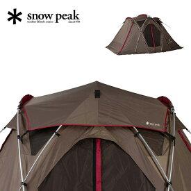 スノーピーク リビングシェルS シールドルーフ snow peak Living Shell S Shield Roof テント 2人用 3人用 アウトドア 【正規品】