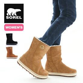 ソレル グレイシー 【ウィメンズ】 SOREL Glacy レディース NL1975 靴 ブーツ 防水 ムートン アウトドア 【正規品】