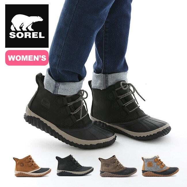 ソレル アウトアンドアバウトプラス【ウィメンズ】 SOREL Out'n About Plus 靴 ブーツ ショートブーツ ハイカット レディース 女性 <2018 秋冬>