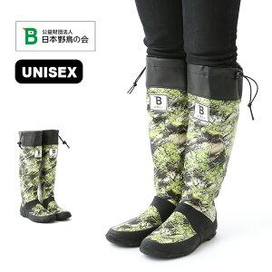 日本野鳥の会バードウォッチング長靴カモフラージュ柄メンズレディースユニセックスレインブーツ雨靴ブーツ