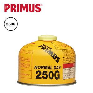 プリムス ノーマルガス 小 PRIMUS【IP-250G】 バーナー ストーブ カセットガス カセットボンベ ガスボンベ ガスカートリッジキャンプ アウトドア【正規品】
