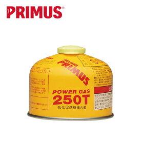 【キャッシュレス 5%還元対象】プリムス ハイパワーガス 小 PRIMUS【IP-250T】 バーナー ストーブ カセットガス カセットボンベ ガスボンベ ガスカートリッジ