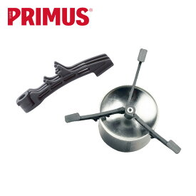 プリムス フットレスト PRIMUS Footrest P-721171 アウトドア小物 ガス缶 三脚 備品 【正規品】