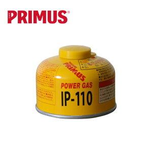 プリムス 小型ガス 100g PRIMUS 【IP-110】バーナー ストーブ カセットガス カセットボンベ ガスボンベ ガスカートリッジキャンプ アウトドア【正規品】