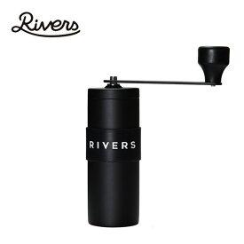 リバーズ コーヒーグラインダーグリット RIVERS COFFEE GRINDER GRIT コーヒーミル 小型コーヒーグラインダー <2018 秋冬>