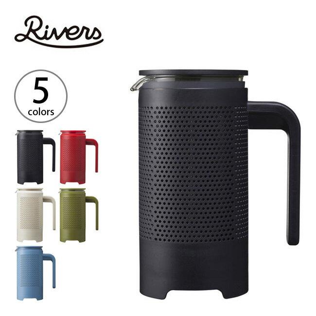 リバーズ コーヒープレスコア RIVERS COFFEE PRESS CORE コーヒープレス コーヒー お茶 紅茶 抽出器具 <2018 秋冬>