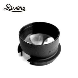 リバーズ マイクロコーヒードリッパー RIVERS MICRO COFFEE DRIPPER ドリッパー シリコーン コンパクト 折りたたみ アウトドア <2018 秋冬>